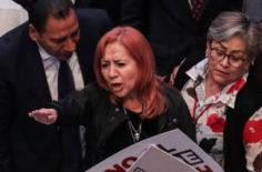 La ONU-DH se pronuncia sobre la elección de Rosario Piedra Ibarra