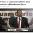 Fallece Joao Gilberto, pero la bossa nova y La chica de Ipanema perviven